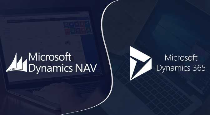 Dynamics NAV and Dynamics 365