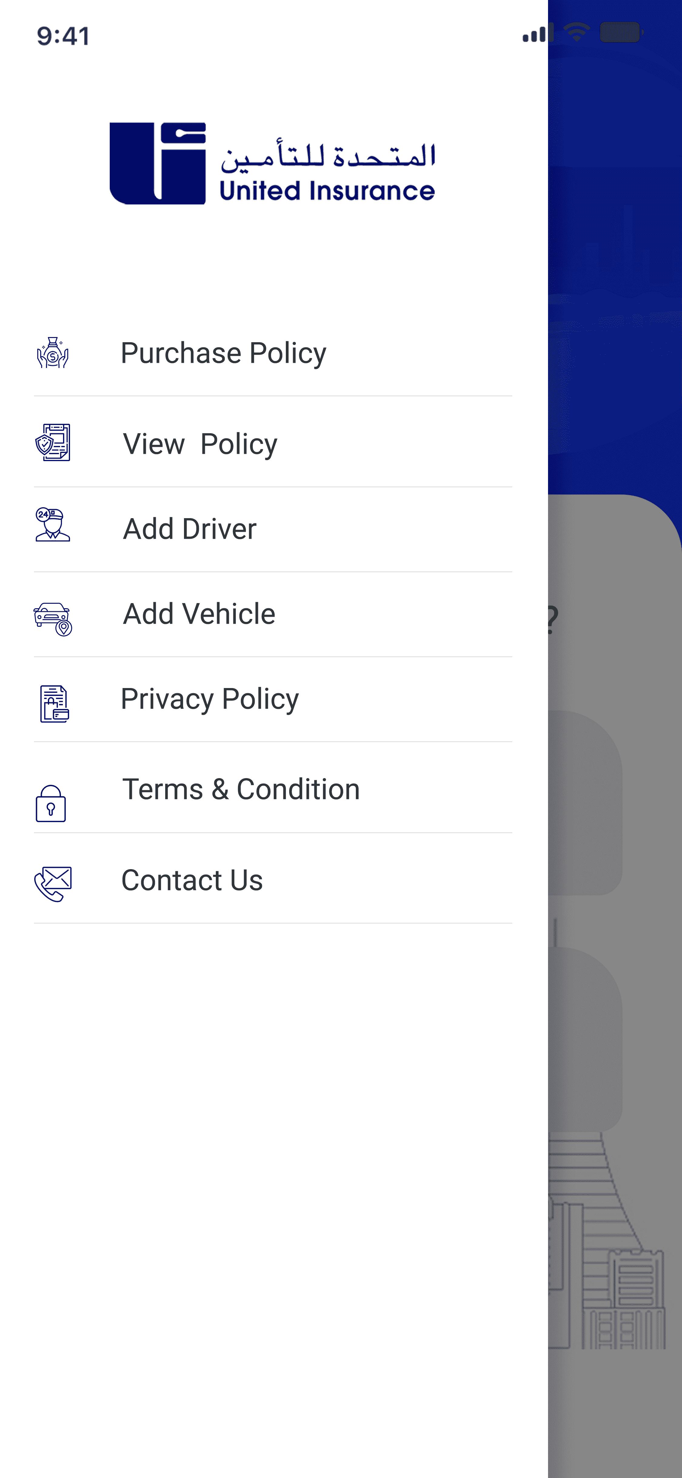 Vehical Insurance app 2